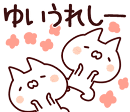 The Yui! sticker #12778614