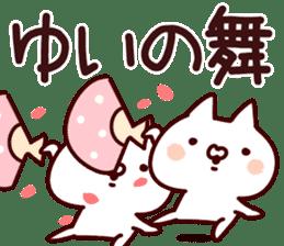 The Yui! sticker #12778617