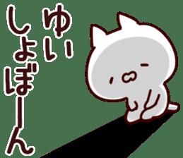 The Yui! sticker #12778618