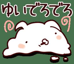The Yui! sticker #12778621