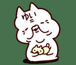 The Yui! sticker #12778623