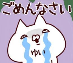 The Yui! sticker #12778625