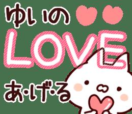 The Yui! sticker #12778626