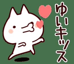 The Yui! sticker #12778627
