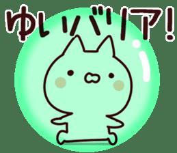 The Yui! sticker #12778629
