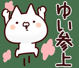 The Yui! sticker #12778631
