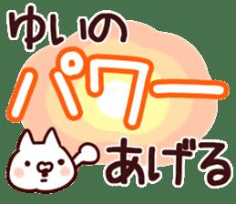 The Yui! sticker #12778634