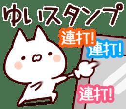 The Yui! sticker #12778636