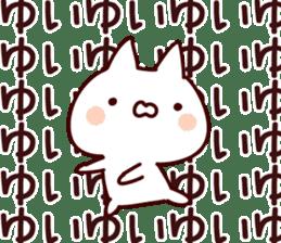 The Yui! sticker #12778637