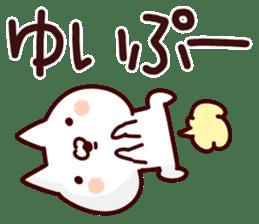 The Yui! sticker #12778638