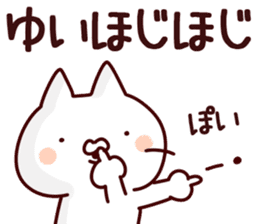 The Yui! sticker #12778639