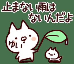 The Yui! sticker #12778644