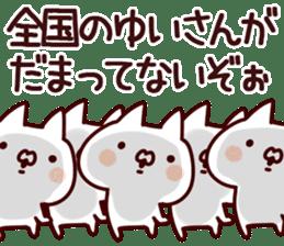 The Yui! sticker #12778645