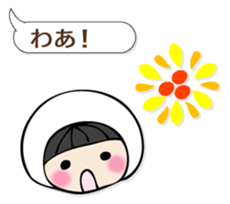 Pretty balloon Sticker sticker #12779687