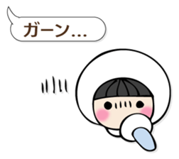 Pretty balloon Sticker sticker #12779718