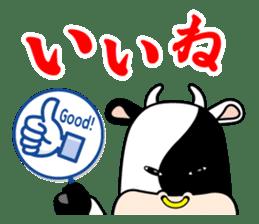 BANKO Stickers sticker #12781069