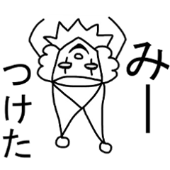 Sticker of clown