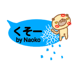 "[MOVE]""Naoko"" only name sticker sticker #12784175"