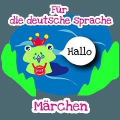 Fairy tales in German