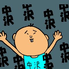 This is Nakazawa