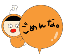 si.hi.si.hi sticker #12791168