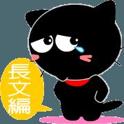สติ๊กเกอร์ไลน์ Friends of cute cat-10