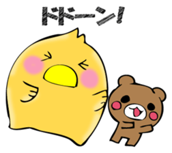 From egg, chick 2 sticker #12797859