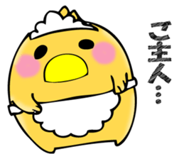 From egg, chick 2 sticker #12797861