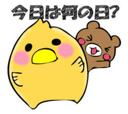 From egg, chick 2 sticker #12797863