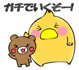 From egg, chick 2 sticker #12797865