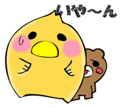From egg, chick 2 sticker #12797866