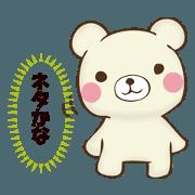 สติ๊กเกอร์ไลน์ Mr. bear who murmurs by mind