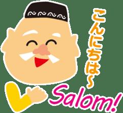 Salom! Uzbekistan sticker #12802582