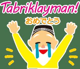 Salom! Uzbekistan sticker #12802592