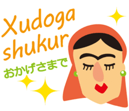 Salom! Uzbekistan sticker #12802621