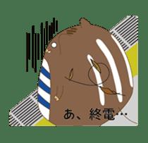 The sticker of shindaisei sticker #12802634