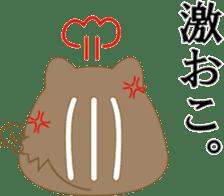 The sticker of shindaisei sticker #12802657