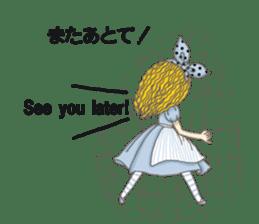 Fantasy Forever Alice sticker #12808467