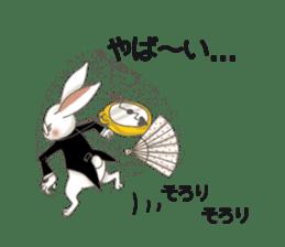 Fantasy Forever Alice sticker #12808482
