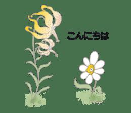 Fantasy Forever Alice sticker #12808483