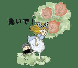 Fantasy Forever Alice sticker #12808484