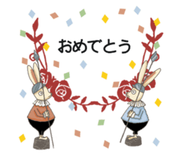 Fantasy Forever Alice sticker #12808487