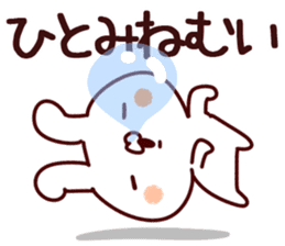 The Hitomi! sticker #12809103