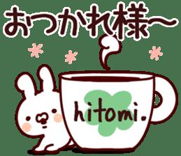 The Hitomi! sticker #12809104