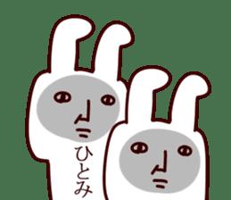 The Hitomi! sticker #12809109