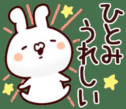 The Hitomi! sticker #12809110