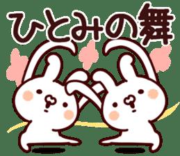 The Hitomi! sticker #12809113