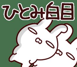 The Hitomi! sticker #12809116