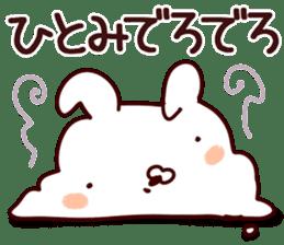 The Hitomi! sticker #12809117
