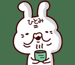The Hitomi! sticker #12809118
